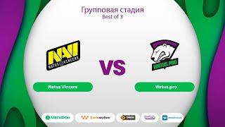 Natus Vincere vs Virtus.pro, MegaFon Winter Clash, bo3, game 1 [Godhunt & Inmate]