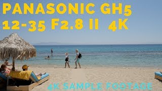 Panasonic GH5 12-35mm f/2.8 ii Lens Video 4K Footage with Panasonic Lumix GH 5 4k sample footage. Gear used: Panasonic GH5 , Panasonic 12-35 MM F/2.8 ii Lens, B+W 3 Stop ND Filter, Zhiyun Tech Crane V2 and Panasonic GH5 Natural Color Picture Profile.Settings: Contrast -2, Sharpness -5 , Noise Reduction -5 Saturation -1A majority of the shots are at 12 mm which is the 35mm equivalent of 24mm on a full frame camera like the Canon 5D MK III or IV.Overall I am pretty happy with the sharpness and color rendition and saturation of the Panasonic 12-35 mm F 2.8 II lens. In comparison to a Canon 24-70 MM it is less than half the size and weight.A great size and weight for a gimbal like the Zhiyun Tech Crane V2.Get Your 5 FREE Retouching Actions:  http://shutterslam.com/freeSubscribe to my YouTube Channel: https://goo.gl/0AyD4uRecommended Gear: https://shutterslam.com/blog/camera-gear/Online Digital Photography Courses: https://shutterslam.com/coursesCapture One Pro 10 Discount Code: AMBCRAIG——————————————————————————————Follow Me On Social Media...Facebook: https://www.facebook.com/CraigbecktaphotographyInstagram: https://instagram.com/craigbecktaTwitter: https://twitter.com/craigbeckta500 PX: https://500px.com/craigbecktahttps://www.youtube.com/user/CraigBecktaPortrait Photography and Portrait Retouching tutorials as well as camera and lens gear reviews.