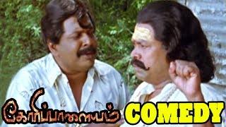 Video Goripalayam | Goripalayam full Comedy scenes | Singampuli comedy scenes | Mayilsamy Comedy scenes MP3, 3GP, MP4, WEBM, AVI, FLV Maret 2019