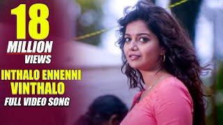 Video Karthikeya Video Songs - Inthalo Ennenni Vinthalo - Nikhil Siddharth, Swati Reddy MP3, 3GP, MP4, WEBM, AVI, FLV April 2019