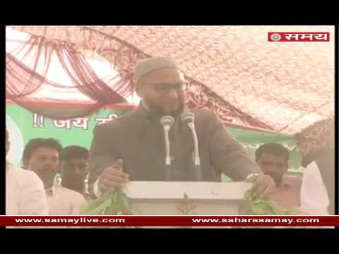 Asaduddin Owaisi hit out on samajwadi Party in an rally in Sultanpur