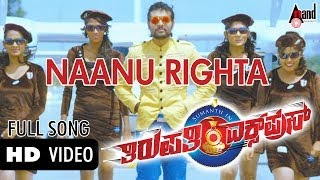 "Tirupathi Express|""NAANU RIGHTA""
