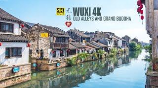 WuXi 无锡 walking tour