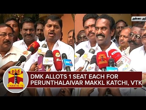 DMK-allots-1-Assembly-Seat-for-Perunthalaivar-Makkal-Katchi-and-Vivasaya-Thozhilalar-Katchi