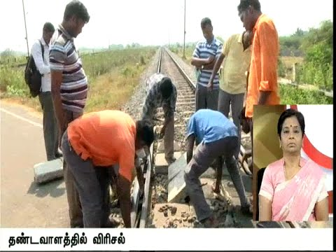 Thiruvallur-to-Ponneri-trains-run-late-due-to-railway-track-damage