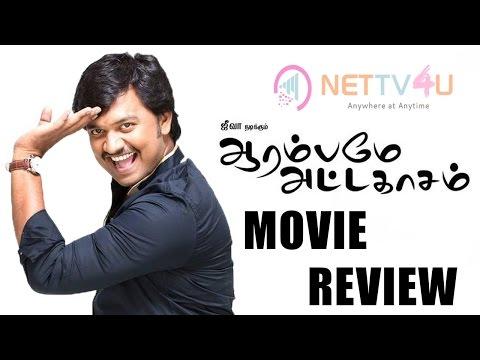 Aarambame Attagasam Movie Review