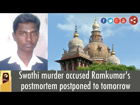 Swathi-murder-accused-Ramkumars-postmortem-postponed-to-tomorrow