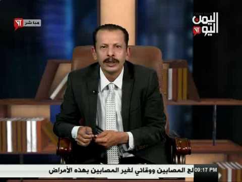 اليمن اليوم 2017 1 17