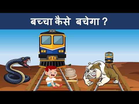Hindi Riddles and Paheliyan to Test Your IQ Level   Hindi Paheli   Mind Your Logic Paheliyan