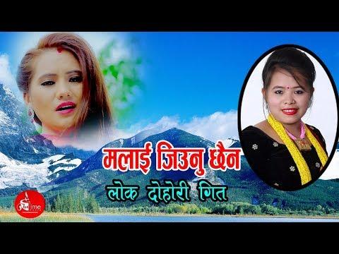(मुना थापा मगर को दर्दनाक गीत  by Muna Thapa Magar ll New Nepali Lok Dohori Song 2075 - Duration: 18 minutes.)