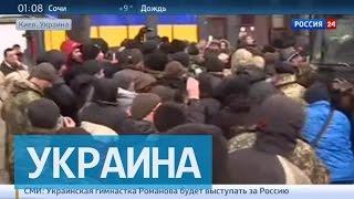 Третий Майдан: радикалы в Киеве занимаются любимым делом - протестуют