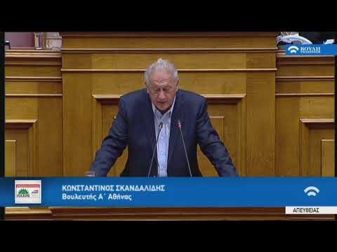 Κ.Σκανδαλίδης (Εισηγητής ΔΗΜ.ΣΥΜΠΑΡΑΤΑΞΗ)(Κύρωση Συμφωνίας Πρεσπών)(23/01/2019)