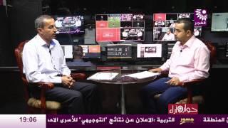 برنامج حوار وآراء يستضيف المهندس محمد زكي الحاج قاسم