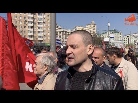 Сергей Удальцов: «Мы требуем отставки!»