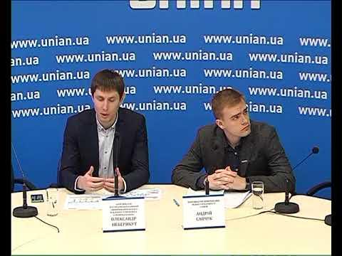 (Українська) Індекс публічності 2017: Івано-Франківськ, Київ та Луцьк очолили рейтинг