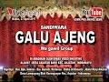 Live Streaming SANDIWARA GALU AJENG Live Lempuyang Anjatan  27 April  2017 Edisi Malam