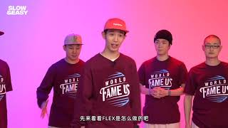 World Fame Us × SoNiceTV 'SLOW & EASY' POPPING TUTORIAL Preview
