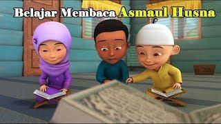 Asmaul Husna Bersama Upin Ipin - Lagu Anak Indonesia Islami