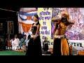 मेला में डी.जे री  लाइन लगी    | Mana Gujari | Live D.J.Marwadi Song | Rakesh Joshi