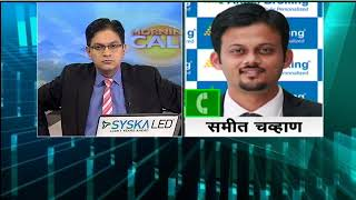Morning Call is the first bulletin of CNBC Awaaz. In this show we cover global cues before market opening. Apart from this our...