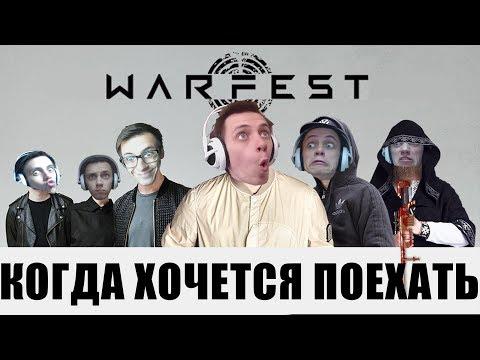 🔴 ВАНИЛЬНЫЙ ЧЕЙТАК М200 + ВАРФЕСТ