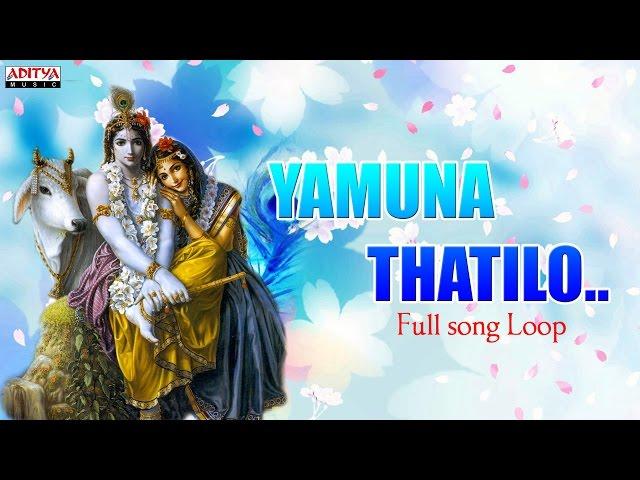 Lord rama telugu devotional songs