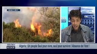 Algérie : Un peuple seul pour vivre, seul pour survivre ! A bsence de l'état !