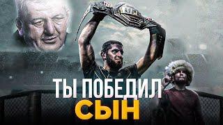 Video ABDULMANAP NURMAGOMEDOV - FATHER HABIB | ABOUT MEYVEZERA | ABOUT CONOR MCGREGOR | ABOUT PUTIN MP3, 3GP, MP4, WEBM, AVI, FLV Juni 2019