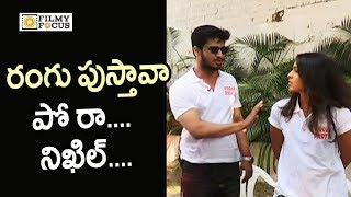 Video Samyuktha Angry on Nikhil @Kirrak Party Team Holi Celebrations - Filmyfocus.com MP3, 3GP, MP4, WEBM, AVI, FLV Maret 2018