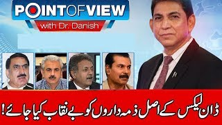 Video Who is Real responsive of Dawn leaks | Point of View | 1 March 2018 | 24 News HD MP3, 3GP, MP4, WEBM, AVI, FLV Mei 2018