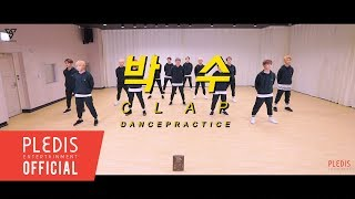Video [Choreography Video] SEVENTEEN(세븐틴) - 박수(CLAP) MP3, 3GP, MP4, WEBM, AVI, FLV Juli 2018