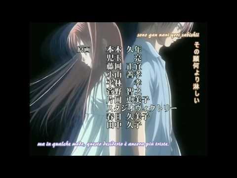 Boku Wa Imouto ni Koi Wo Suru Ending (Sub-Ita) HD