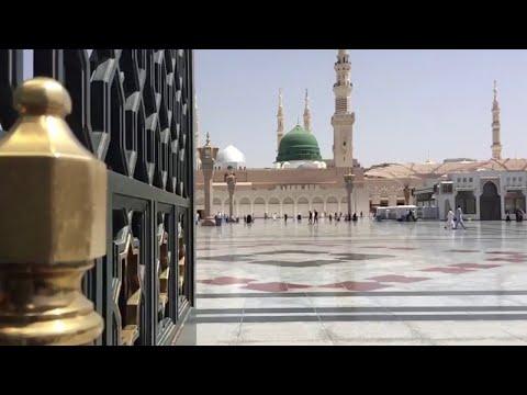 ضوابط الصلاة وزيارة المسجد النبوي الشريف