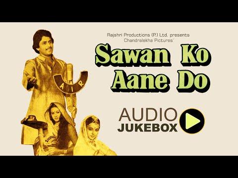 Hindi Movie Sawan Ko Aane Do Mp3 Song Free Download