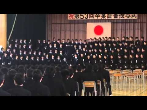 H25年度 藤見中学校卒業式