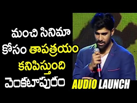 Rahul Emotional Speech at Venkatapuram Movie Audio Launch - Filmyfocus.com