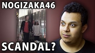 Nonton Nogizaka46 Member Involved In A Scandal     News Or Rumor    Akb48g News Of The Week Film Subtitle Indonesia Streaming Movie Download