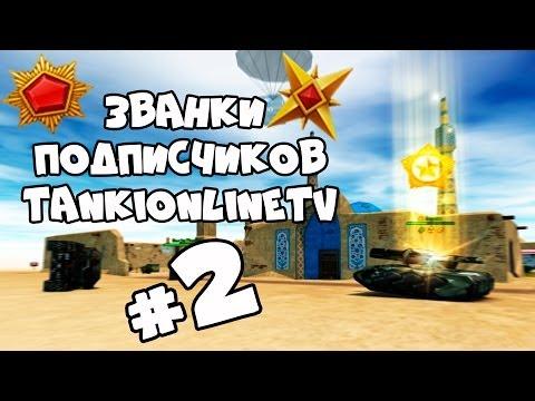 Thumbnail for video Ka-CK-nM0F8