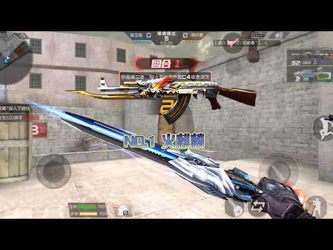 CrossFire NA: Oriental Garden HMX Gameplay - Thời lượng: 16 phút.
