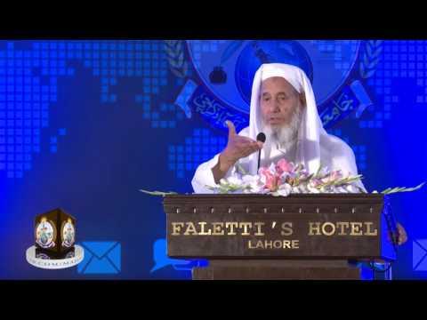Video Maulana Fazlur Raheem Saheb Mohtamim Jamia Ashrafia Lahore. download in MP3, 3GP, MP4, WEBM, AVI, FLV January 2017