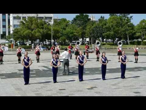 名古屋女子大学中学校高等学校吹奏楽マーチングバンド部 @ 名古屋みなと祭 2015