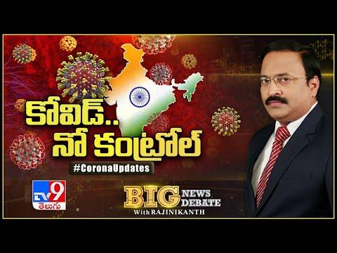 Big News Big Debate LIVE : Coronavirus Threat || కోవిడ్.. నో కంట్రోల్..! – Rajinikanth