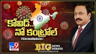 Big News Big Debate LIVE : Coronavirus Threat    కోవిడ్.. నో కంట్రోల్..! – Rajinikanth