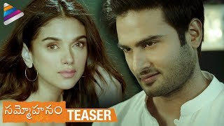Sammohanam movie songs lyrics