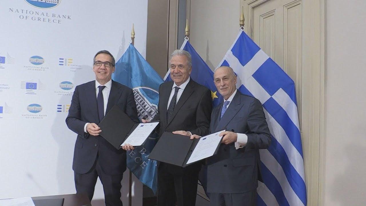 Κομβικό ρόλο στην ανάπτυξη της μικρομεσαίας επιχειρηματικότητας αναλαμβάνει η Εθνική Τράπεζα
