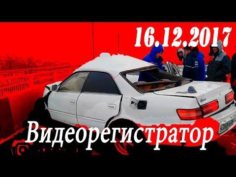Видеорегистратор. Перепугал пассажиров. Дорожные войны 2 за 16.12.2017