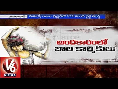 Police free child labor in Old City Hyderabad  V6 Special Story 29012015