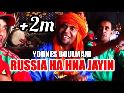 البولماني يطلق أغنية خاصة بمونديال روسيا