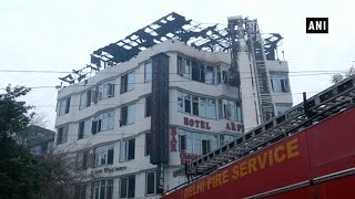 Fire occurred due to ducting which spread to hotel rooms: Delhi Hotel Association