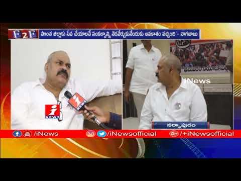Janasena Leader Nagababu Face To Face Over Contest As Narsapur MP Candidate